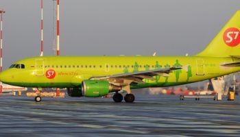 Citește mai mult:S7 Airlines va zbura direct din Chisinau spre Rostov