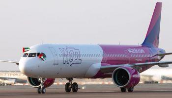Citește mai mult:Wizz Air Abu Dhabi va zbura spre Tel Aviv