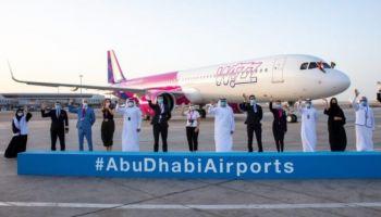 Citește mai mult:Wizz Air Abu Dhabi - noua companie low-cost a Emiratelor