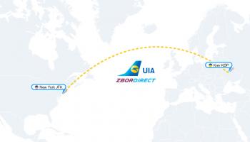 Citește mai mult:UIA reia zborurile directe dintre Kiev (KBP) si New York (JFK)