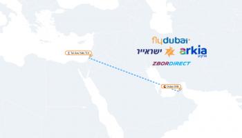 Citește mai mult:Primul zbor direct din Emiratele Arabe spre Israel